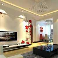 宜昌北京海天环艺装饰公司怎么样啊?
