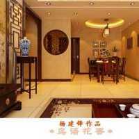 上海装修设计展览