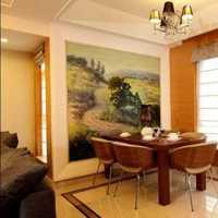 混搭一室一厅婚房户型装修效果图