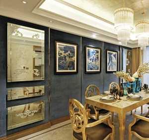 北京现代简装