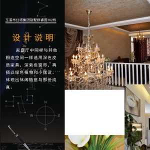 西安科技裝飾建材