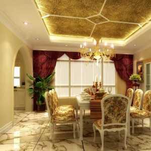美式风格三房两厅装修案例 160平米超大户型!装修真好看