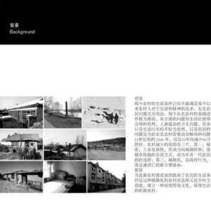 北京专业屋顶