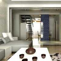 北京二居室裝修設計