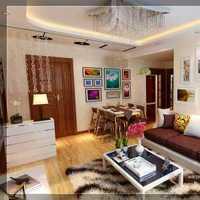客厅灯具沙发背景墙现代装修效果图