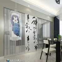 北京老房裝修墻面處理