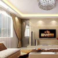 北京小三居88平米旧房装修如何选择