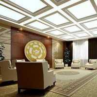 宾馆室内装饰片效果图