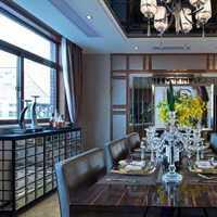 現代兩居室餐廳效果圖