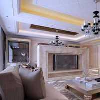 时尚小三居美式客厅实景装修效果图