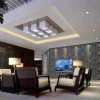 复式客厅90平米装修效果图