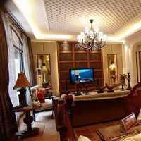 110平米装修样板房110平米装修样板房如何降低费用