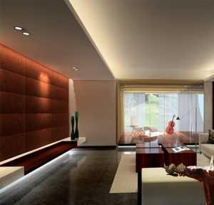 90平米的房子如何裝修,半包裝修價格11萬元夠不夠?-恒