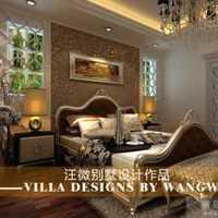 上海聚尊装饰評價