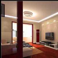 现代现代家具地毯现代客厅装修效果图