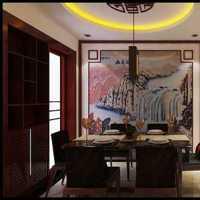 北京峰格匯裝飾公司
