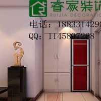 上海家庭装修想找个监理不知道哪个上海装修监理网最好有没