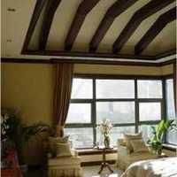 地板二居室窗帘90平米装修效果图
