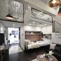 90平米房子刮白灰装修多少钱