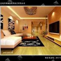183平方米三室一厅装修预算