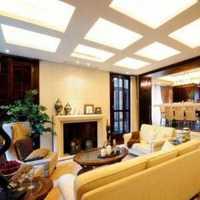 房子客廳裝修設計圖 客廳裝修實景圖片 房屋客廳裝修設計圖