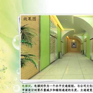 雀巢集团中国总部办公空间设计