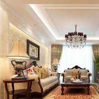 152平方房子简装修地面粉墙门和卫生间大概