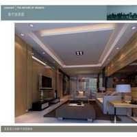 90平3室住房平面设计图