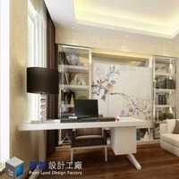 100平米房子装修预
