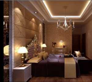 溫馨現代風格裝潢客廳設計效果圖