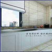 上海同济同胜建筑装饰培训学校的学费