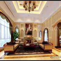 北京高端住宅室內裝修