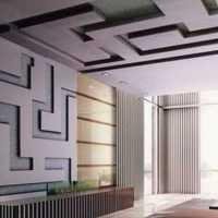 欧式家具茶几客厅灯具装修效果图