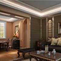 福州新房裝修需要多少錢?