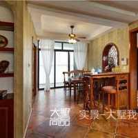 上海东美装修公司的联系电话是多少