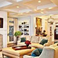 沙发背景墙客厅沙发吸顶灯装修效果图