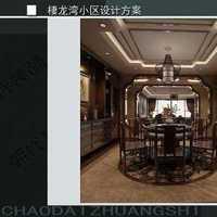 北京業之峰裝修設計師名單