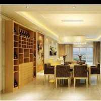 优居100平米的房子装修要多少钱
