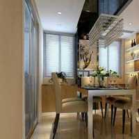 新购房子面积有156平米装修简洁明快的风格大