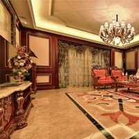 欧式三房两厅装修一般是多少