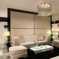北京室改三室裝修