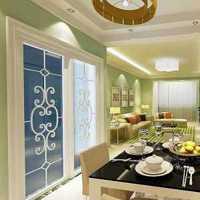上海住宅周末裝修
