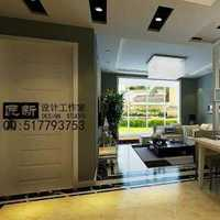 上海小户型装修