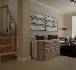 新房裝修價格
