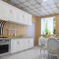 别墅厨房窗帘装修效果图
