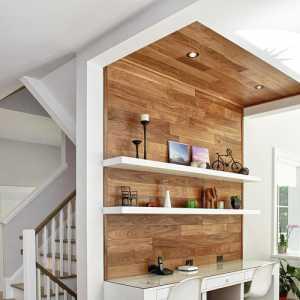 达实木家具实木价格