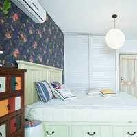 北京生活家裝飾套餐生活家教您如何設計臥室