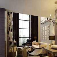 北京房屋装修设计