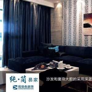北京2016现代简约装修