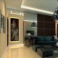 房屋室内装修设计标准